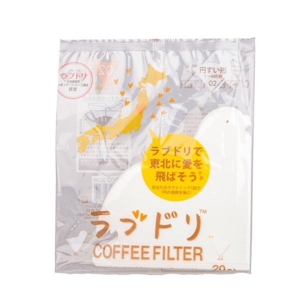Hario Love Bird V60 Papir Filter 2 kop - 20 stk